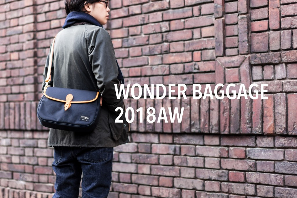 wonder_baggage_2018_aw
